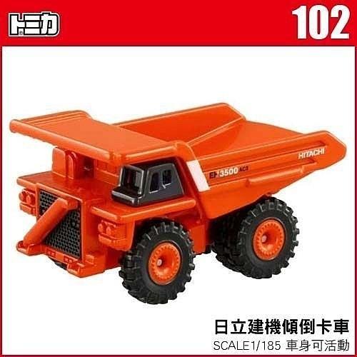 【 TOMICA火柴盒小汽車 】TM102 HITACHI RIGID DUMP TRUCK EH3500AC Ⅱ     / JOYBUS玩具百貨