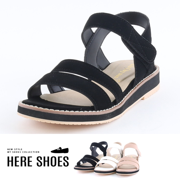 [Here Shoes]涼鞋-MIT台灣製 跟高2.5cm 一字涼拖鞋 魔鬼氈好穿脫 純色 中性 百搭-KGWA706