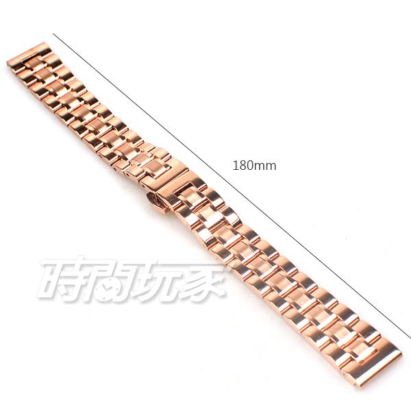 16mm錶帶|不鏽鋼 不銹鋼錶帶 按動式摺疊扣 玫瑰金色 亮+霧面 B16-1116玫