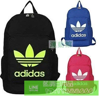 Adidas大字樣 阿迪達斯三葉草雙肩包男女中學生書包愛迪達後背包ORIGIN