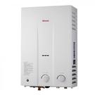 [ 家事達 ]林內1222RFN  屋外一般型熱水器-12L 特價 (全省服務)舊換新