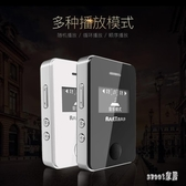 MP3mp4學生隨身聽英語聽力運動音樂播放器小巧便攜式插卡 XW2953【Sweet家居】