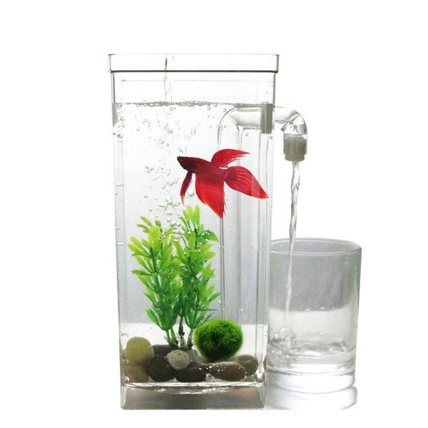 魚缸 自潔魚缸免換水懶人小型生態塑料創意斗魚缸辦公室桌面微型免換水 伊羅鞋包