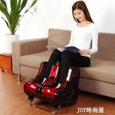 健爾馬美腿機足療機 家用全自動腳底按摩器 3D立體加熱震動足療器QM   JSY時尚屋