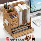 書夾書架文件框資料架桌面木質文件架學生書立架辦公桌面收納盒桌面置物架   color shopYYP