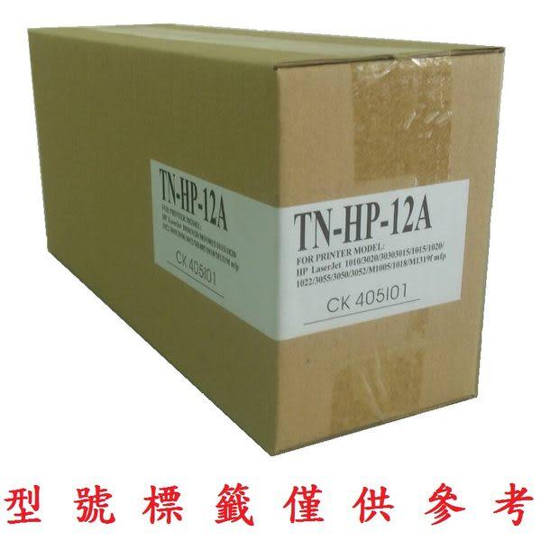 【綠蔭-全店免運】綠視界 HP CE278A 適用 LaserJet Pro P1606dn/P1566/M1536dnf