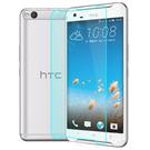 【非滿版】hTC One X9 / X9u 9H鋼化膜強化玻璃保護貼 手機螢幕貼 鋼化玻璃貼 玻璃膜 螢幕保護貼