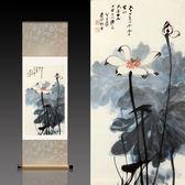 水墨荷花絲綢畫卷軸畫國畫花鳥畫已裝裱可定制名家字畫書法WY1117【雅居屋】