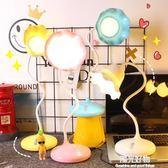 檯燈創意花朵led燈可充電觸控調光學生宿舍摺疊便寫字閱讀燈 igo全館9折