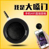第一眼 X2 手機直插音箱 便攜式迷你小音響 筆電通用外放擴音喇叭 生日禮物