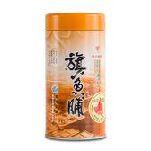 【東大興】100%純旗魚脯(罐裝)