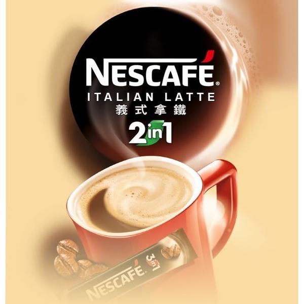 咖啡 咖啡粉 雀巢 無甜義式拿鐵 2合1 雀巢咖啡 25入12g/入 沖泡 咖啡 歐文購物