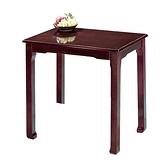 唐式實木西餐餐桌 (21SP/824-1)