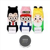韓國品牌襪子 經典丁小雨卡通圖案短襪❤️ 中筒襪 絲襪隱形襪五指襪