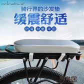 『618好康又一發』腳踏車后坐墊載人山地車后貨架座墊加厚
