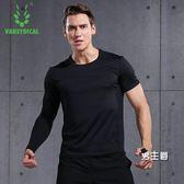 運動T恤緊身衣男運動短袖彈力速干衣透氣訓練健身衣跑步健身服背心T恤(免運)