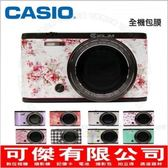 CASIO ZR1500 貼膜 全機包膜 貼紙 3M材質 / 無殘膠 透明 皮革 透明 立體 防刮 耐磨