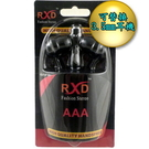 【RXD】NOKIA 6500C 立體聲 入耳式 雙耳耳機 (可替換式3.5mm耳機)『免運優惠』