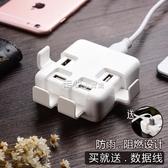 4USB快速充電器足4A8A充電頭蘋果安卓通用多孔手機充電器 『獨家』流行館