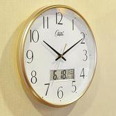 康巴絲客廳靜音掛鐘現代時鐘簡約掛表圓形日歷鐘表臥室創意石英鐘【元氣少女】