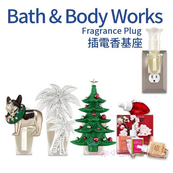 代購 Bath & Body Works Wallflowers 插電香基座 (旋轉式插頭) BBW美國原廠【彤彤小舖】