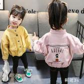 中大尺碼女童牛仔外套春裝2019新款 中小童韓版洋氣牛仔衣1-5歲兒童上衣潮 GW83『科炫3C』