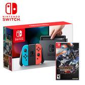 【NS 任天堂】Switch 紅藍主機+魔物獵人 世代 終極版《英文版》