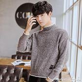 毛衣 冬季毛衣男士正韓半高領毛衣加厚保暖針織衫個性線衣打底衫外套潮 瑪麗蓮安
