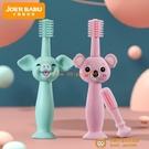 嬰幼兒硅膠牙刷360度軟毛0-1-2-3歲一歲半兩寶寶兒童乳牙訓練牙膏【小獅子】