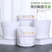 花盆陶瓷簡約個性家用綠蘿吊蘭多肉白色蝴蝶蘭特大帶托盤【奇妙商舖】