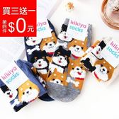 韓國 可愛絨毛狗狗短襪 短襪 襪子 造型襪 流行襪 居家 狗狗 絨毛