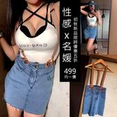 克妹Ke-Mei【AT61354】正韓空運代購個性感彈力繃帶可拆式牛仔吊帶裙
