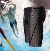 中大尺碼飛魚男士舒適長五分專業速幹競速運動泳褲yhs691【123休閒館】