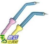 [PP-100] waterpik WP-100/WP-450/WP-130/WP-300 超細沖牙頭 (PP-100E)x 2 個_A125