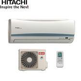 【HITACHI日立】變頻分離式冷專冷氣 RAC-40QK1 / RAS-40QK1 含基本安裝//運送