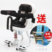 電動摩托車兒童坐椅子前置電瓶車電動踏板車小孩寶寶安全座椅減震igo『小淇嚴選』