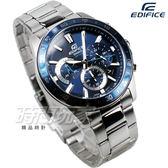 EDIFICE EFV-570D-2A 公司貨 三眼計時碼錶設計 賽車錶 男錶 藍色 EFV-570D-2AVUDF CASIO卡西歐