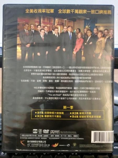 挖寶二手片-0038-正版DVD-影集【誰是接班人 第1+2+3+4+5+6+7季 系列合售】-(直購價)