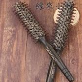 梳子 梳子卷發梳理發店木梳滾梳劉海卷發梳