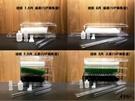 UP雅柏【透明 滴流式 上部過濾槽 不含馬達】【2尺/3層】組裝方便 維護簡易 效果強大 魚事職人