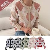 韓國製.青春活力幾何色塊長袖針織外套.白鳥麗子