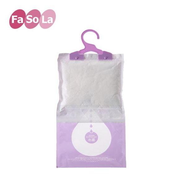 FaSoLa衣柜干燥劑防潮劑衣櫥可掛式除濕袋室內吸濕袋小包薰衣草香GW