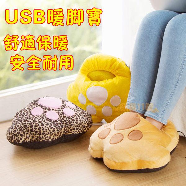 USB貓爪 加溫 暖腳寶 暖腳器 暖手寶 暖腳鞋 電熱 暖腳墊 保暖鞋 靠墊 抱枕 手套 圍脖帽子