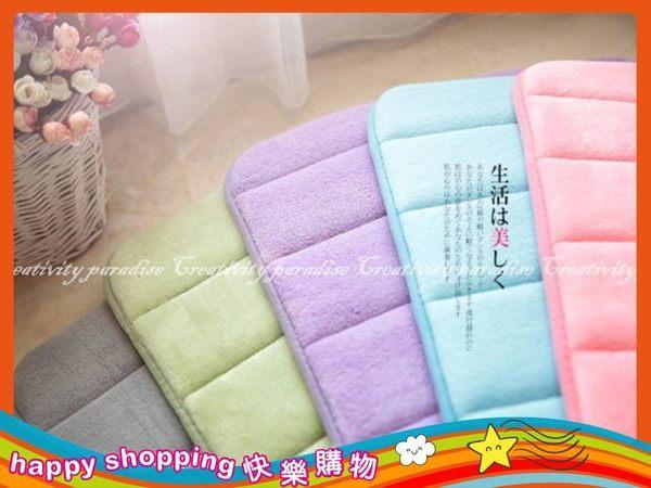 【記憶地墊】12色40x60珊瑚絨超吸水回彈海綿止滑地毯衛浴防滑踏墊室內外墊子