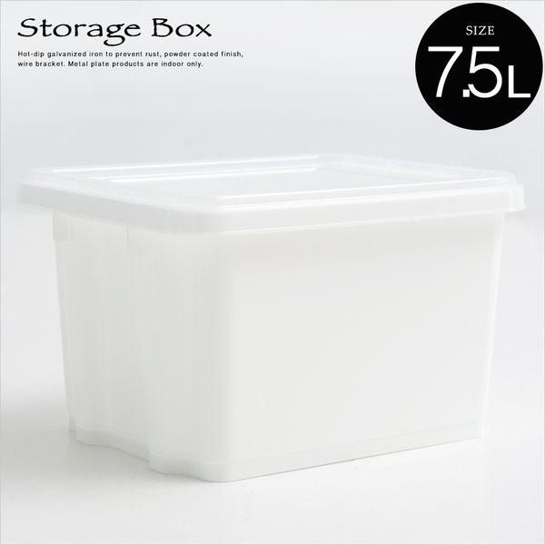 玩具收納 收納 塑膠櫃 收納箱 置物箱【R0121】塔塔家置物箱7.5L 樹德MIT台灣製 收納專科