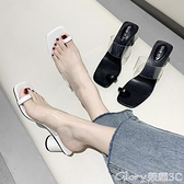 高跟拖鞋歐洲站2021夏季新款夾趾高跟拖鞋女外穿時尚涼拖鞋套趾粗跟涼鞋女  618購物