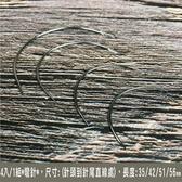 4入/組【彎針 手縫針】腊線 蠟線 麻線 手縫線用 皮雕 皮革 拼布 手創 DIY