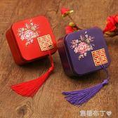 結婚喜糖盒子50個 婚禮中式流蘇馬口鐵盒 中國風方形喜糖盒 一米陽光