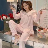 春秋冬珊瑚絨睡衣女冬季韓版可愛家居服法蘭絨公主風加厚卡通加絨 依凡卡時尚