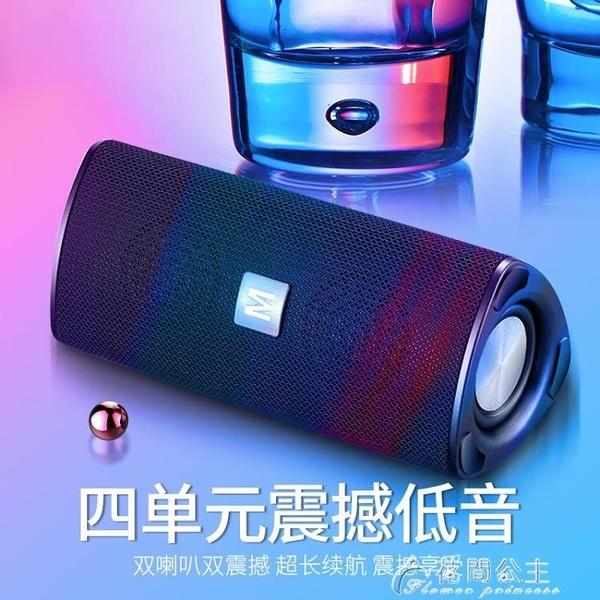 藍芽喇叭無線藍芽音響家用迷你戶外廣場舞手機通用小音響3d環繞便攜式車載 快速出貨